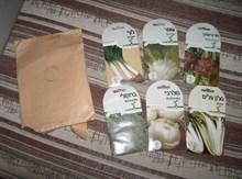 Как отправлять семена почтой?