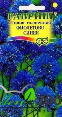 Гилия головчатая Фиолетово-синяя 0,1г - фото 13923