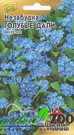 Незабудка Голубые дали - фото 13931