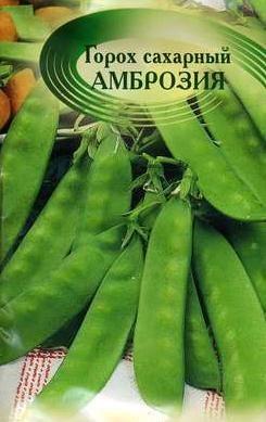 Горох Амброзия