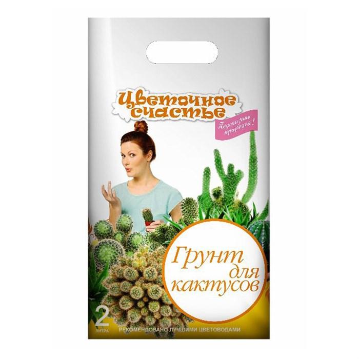 Грунт Цветочное счастье для кактусов 2,5л