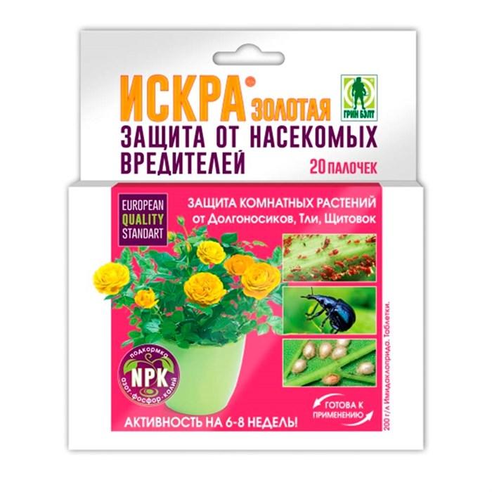 ИСКРА Золотая защита растений палочки 20шт