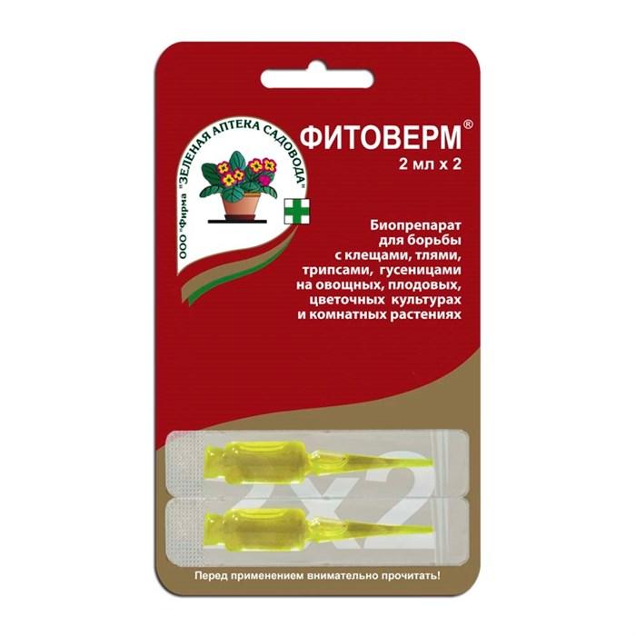 Фитоверм 2*2мл