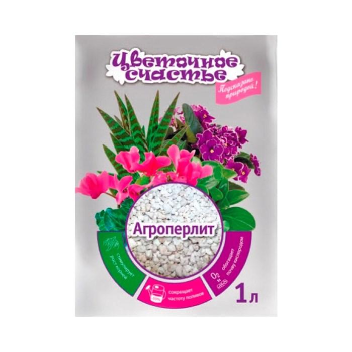 Цветочное Счастье Агроперлит 1л