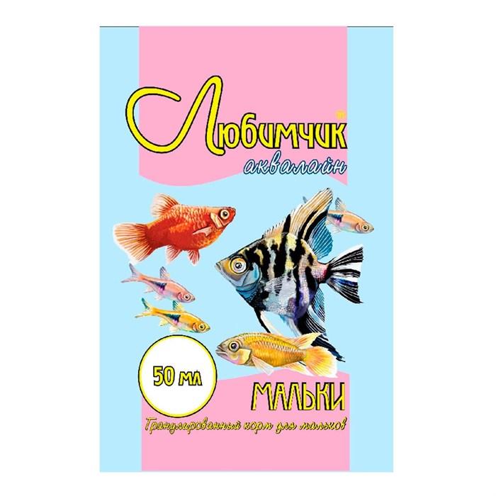 Корм для мальков любимчик аквалайн 50мл