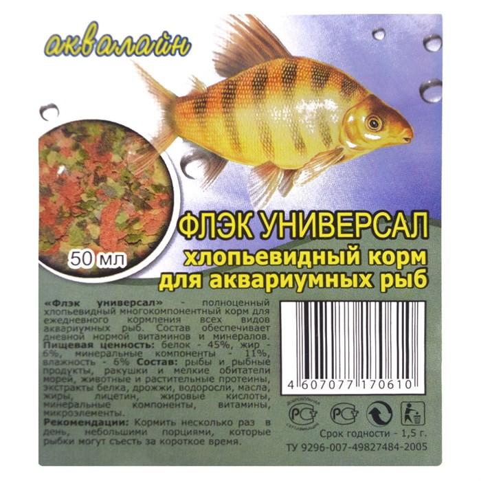 ЛЮБИМЧИК-ФЛЕК УНИВЕРСАЛ 50МЛ