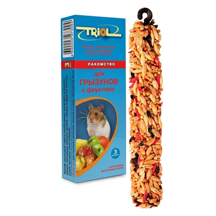 Лакомство ТРИОЛ для грызунов фрукты 3 в 1