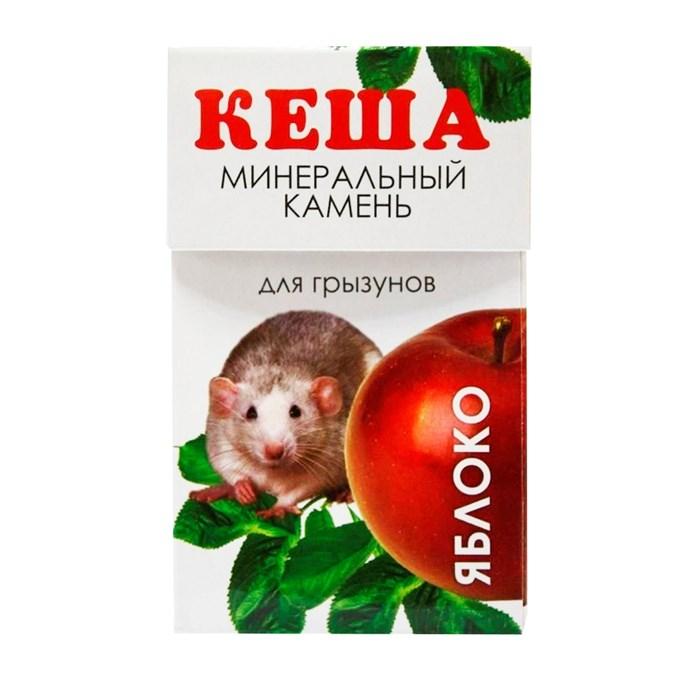 Минеральный камень КЕША для грызунов яблоко