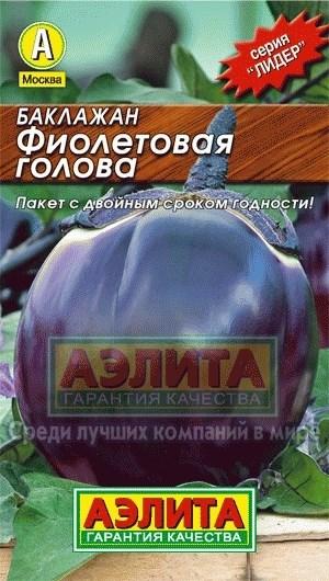 Баклажан Фиолетовая голова Лидер - фото 27997