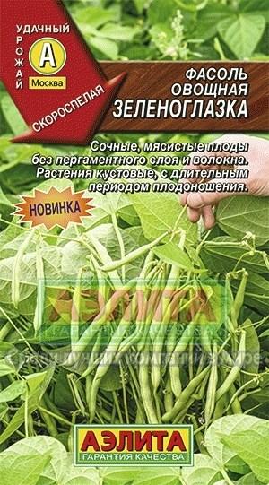 Фасоль Зеленоглазка - фото 28086
