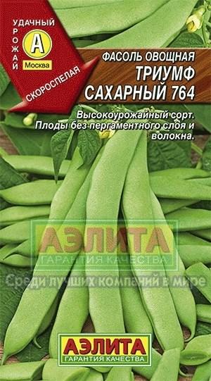 Фасоль Триумф сахарный 764 - фото 28094