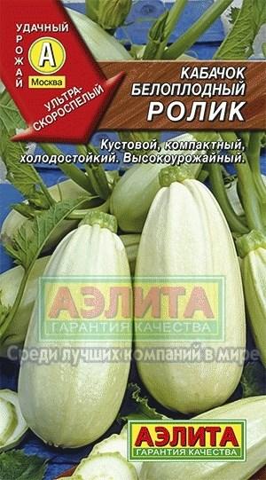 Кабачок Ролик белоплодный - фото 28121