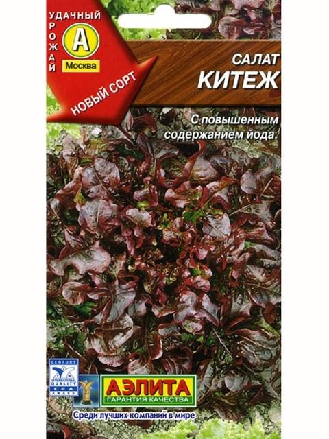 Салат Китеж листовой