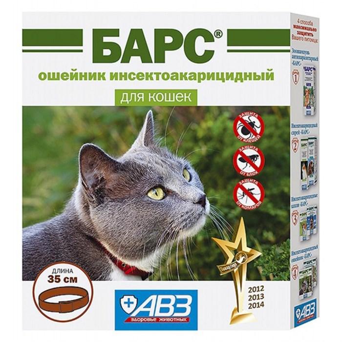 Ошейник БАРС от блох для кошек
