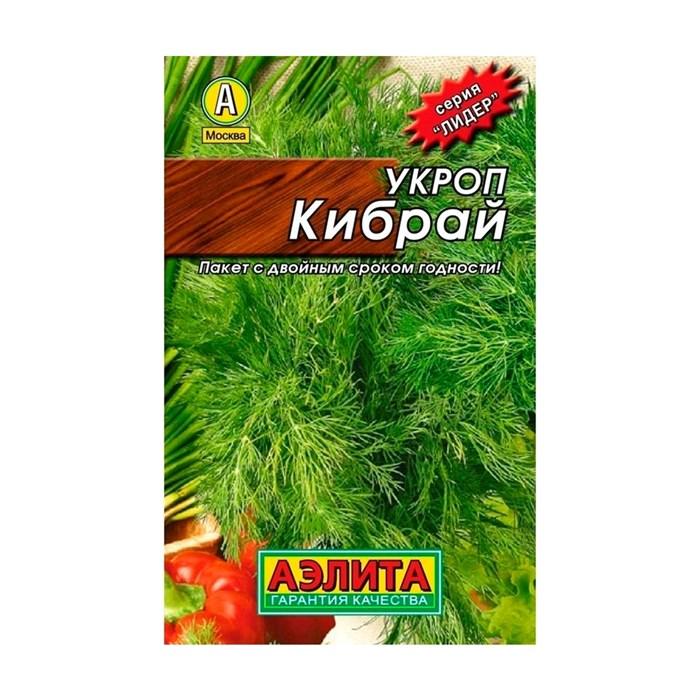 Укроп Кибрай Лидер