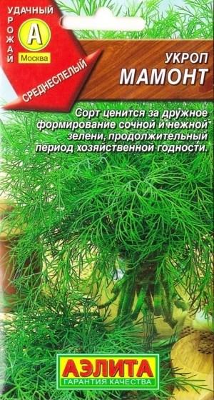 Укроп Мамонт