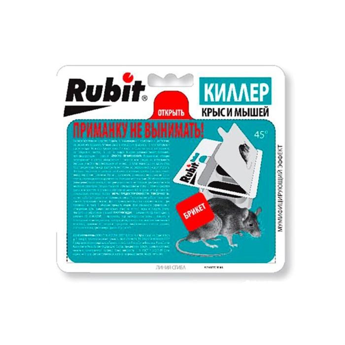 Рубит киллер приманочная станция брикет
