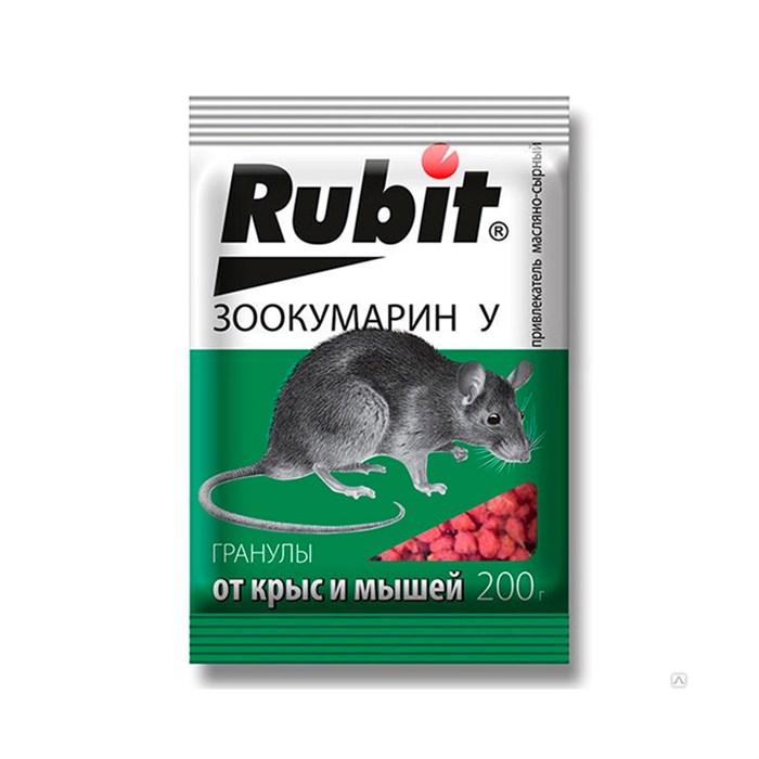 Рубит Зооокумарин+ У 200г гранулы Сыр