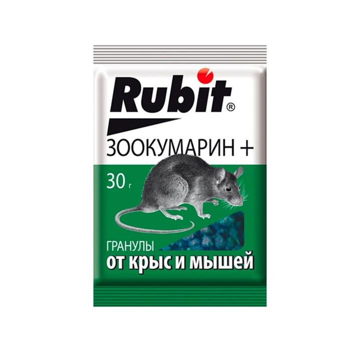Рубит Зооокумарин+ 30г гранулы
