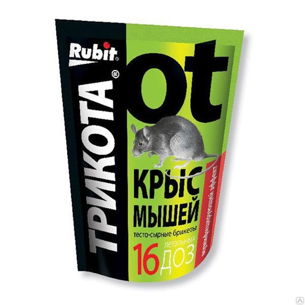 Рубит ТриКота мумифицирующая приманка 150г брикет