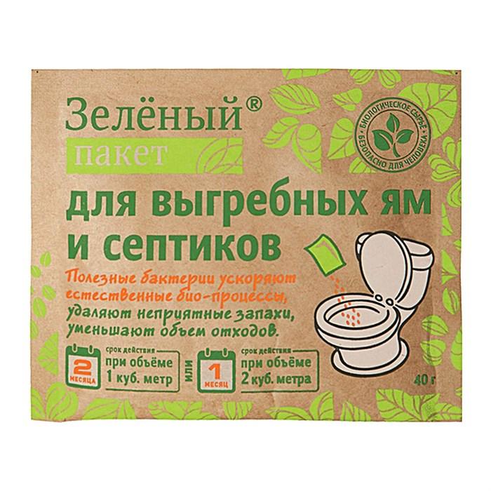 Доктор Робик Зеленый Пакет для выгребных ям и септиков 40г