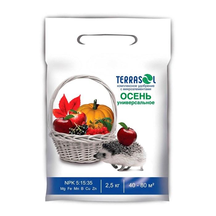 Удобрение Террасол Осеннее 2,5кг