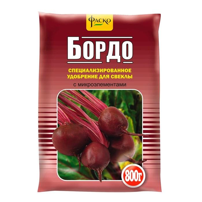УДОБРЕНИЕ БОРДО ДЛЯ СВЕКЛЫ 800Г