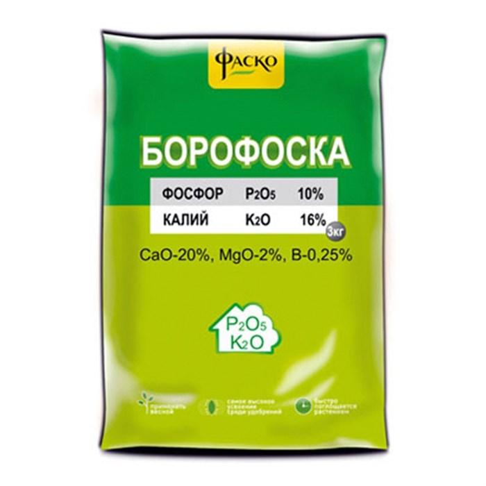 УДОБРЕНИЕ БОРОФОСКА 3КГ