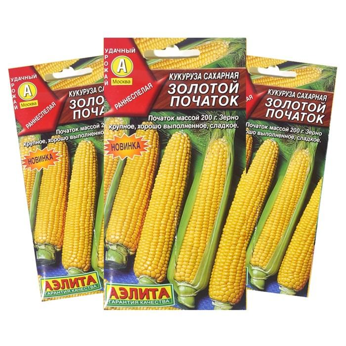 Кукуруза Сахарная Золотой початок