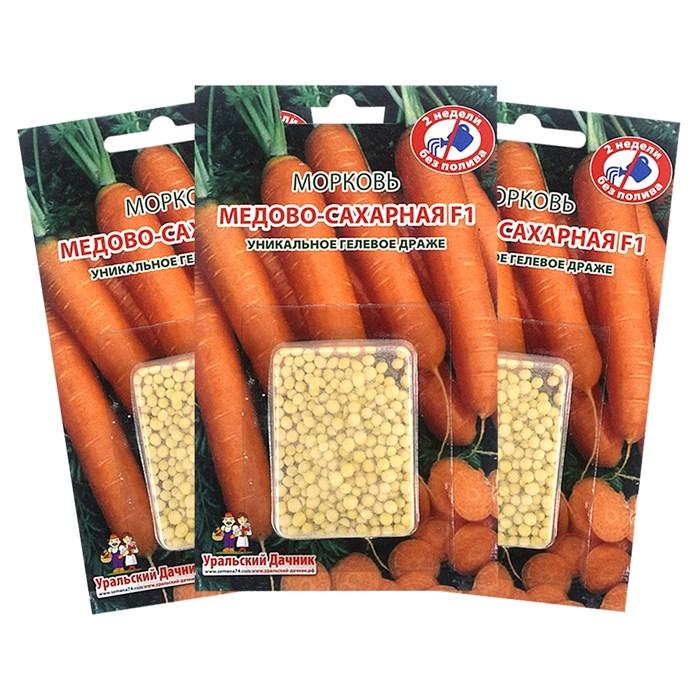 Морковь Медово сахарная драже
