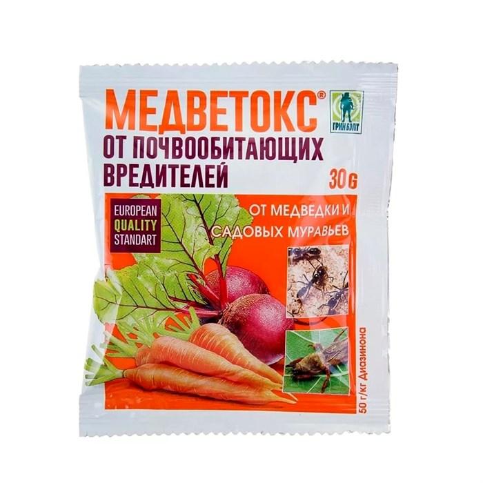 Медветокс 30гр