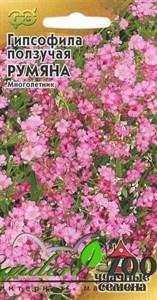 Гипсофилла ползучая Румяна УС 0,1г