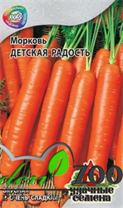 Морковь Детская радость