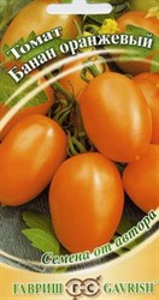 Томат Банан оранжевый