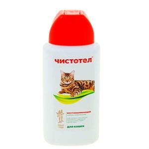 Шампунь ЧИСТОТЕЛ восстанавливающий для кошек