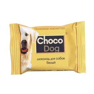 Лакомство Шоколад для собак 15г Белый