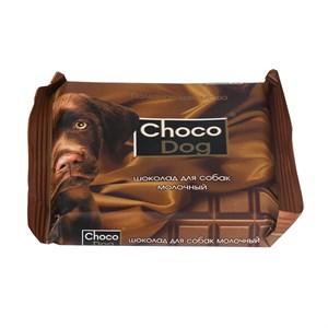 Лакомство Шоколад для собак 15г Молочный