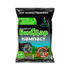 БиоДар компост 25г пакет