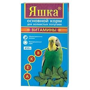Корм ЯШКА для попугаев 450г (витамины)