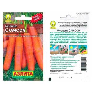 Морковь Самсон Лидер