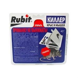 Рубит киллер приманочная станция гранулы