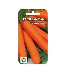 Морковь Соната