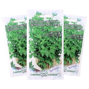 Петрушка листовая Зеленый хрусталь 2г