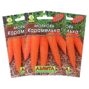 Морковь Карамелька