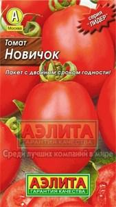 Томат Новичок Лидер