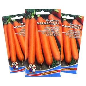 Морковь Мармелад F1