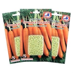 Морковь Сочная и сладкая драже