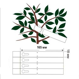 Бирки для маркировки растений 25шт
