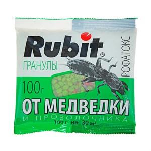 Рубит Рофатокс гранулы от медведки 100гр