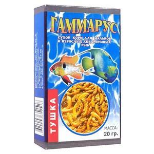 Гаммарус тушка для рыб
